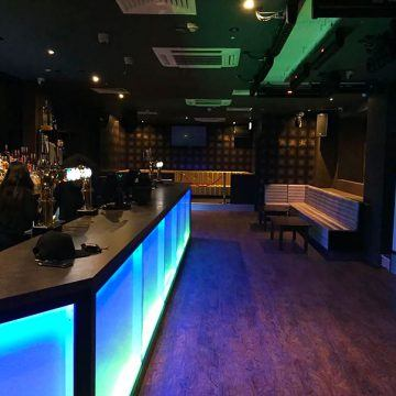 Kings Bull Nightclub Amate Audio